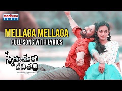 Mellaga Mellaga Full Song With Lyrics - Snehamera Jeevitham Movie | Siva Balaji | Sunil Kashyap