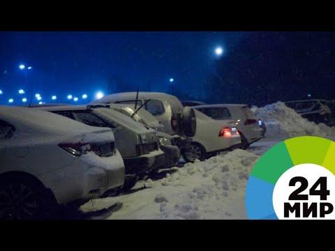 Парковочный вопрос: центр Еревана очищают от автостоянок - МИР 24
