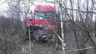 ДТП 11.04.2016 Пемь-Екатеринбург