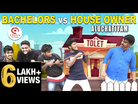 Bachelors vs House Owner Aluchatiyam | Bachelors Sothanaigal | Sirappa Seivom Comedy | Random Video