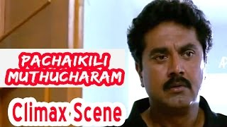 Pachaikili Muthucharam Tamil Movie - Climax Scene