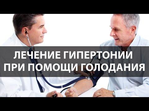 Лечение гипертонии. Сайт об артериальной гипертонии и ее