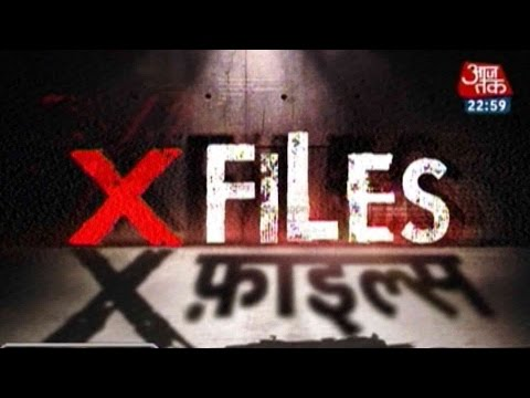 X Files: Unfolding Rajasthan's Bhanwari Devi CD, Murder Case