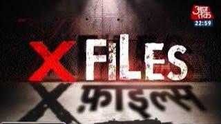X Files: Unfolding Rajasthan's Bhanwari Devi CD, Murder Case