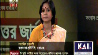 bangla talk show 71 journal 04 june 2015 71 tv