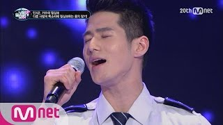 Download Video [ICanSeeYourVoice] Flowery Cop of Nampo-dong shows unexpected talnets of singing EP.09 MP3 3GP MP4