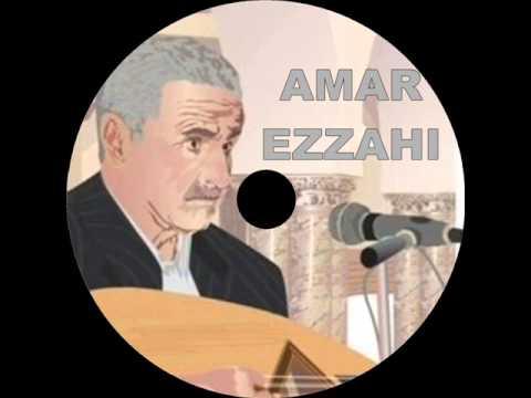Amar Ezzahi Ana el kaoui