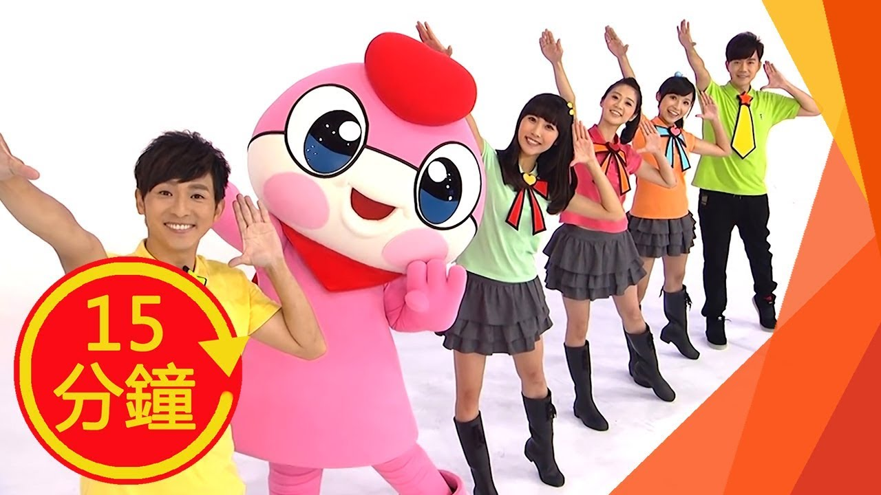 YOYO金曲《星星的心》|新MV帶動跳|加長版|西瓜哥哥 KIWI姐姐|兒歌|童謠|唱跳 - YouTube