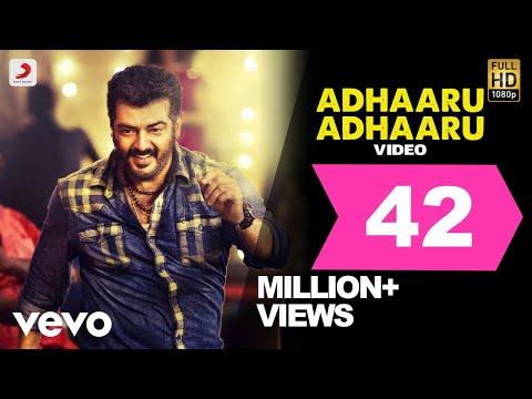 Yennai Arindhaal - Adhaaru Adhaaru Video | Ajith Kumar, Harris Jayaraj