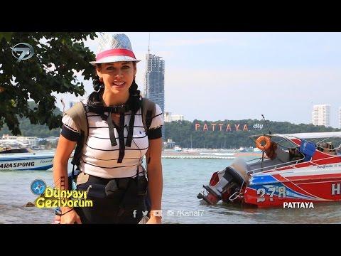 Dünyayı Geziyorum - Pattaya - 17 Ocak 2016