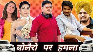 GULZAAR CHHANIWALA Pe Hamla ( Official Video ) | Latest Haryanvi Song 2020 | Funny Calls Official