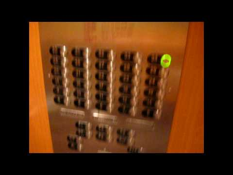 Otis High Speed Record Elevator at the Coast Edmonton House Hotel in Downtown Edmonton