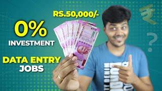 Zero Investment - Work From HOME 🔥 Rs. 50000 சம்பாதிக்கலாமா? Data Entry Jobs யாரும் சொல்லாத உண்மைகள் screenshot 4