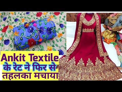 सबसे काम रेट का वादा Wholesale fancy ladies suit market in delhi Cheapest suit market chandni chowk