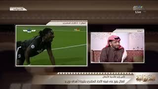 محمد عبدالجواد - الهلال فريق ثابت رغم التغيرات والإصابات ويستطيع الفوز لو لعب بدون مدرب #الديوانية