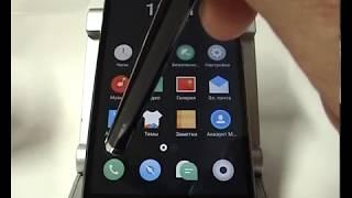 как в смартфоне Meizu добавить абонента в черный список