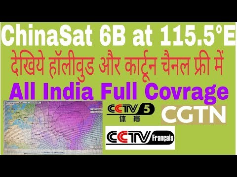 HOLLYWOOD AND CARTOON CHANNEL FREE ChinaSat 6B at 115.5°E Full Setting And Channel List