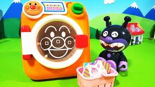 アンパンマンおもちゃアニメ❤洗濯機で洗おうバイキンマン  animekids アニメきっず animation Anpanman Toy thumbnail