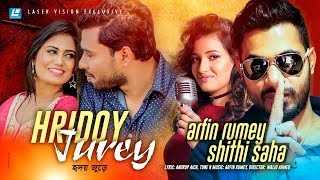 Hridoy Jure Arfin Rumey Shithi Mp3 Song Download