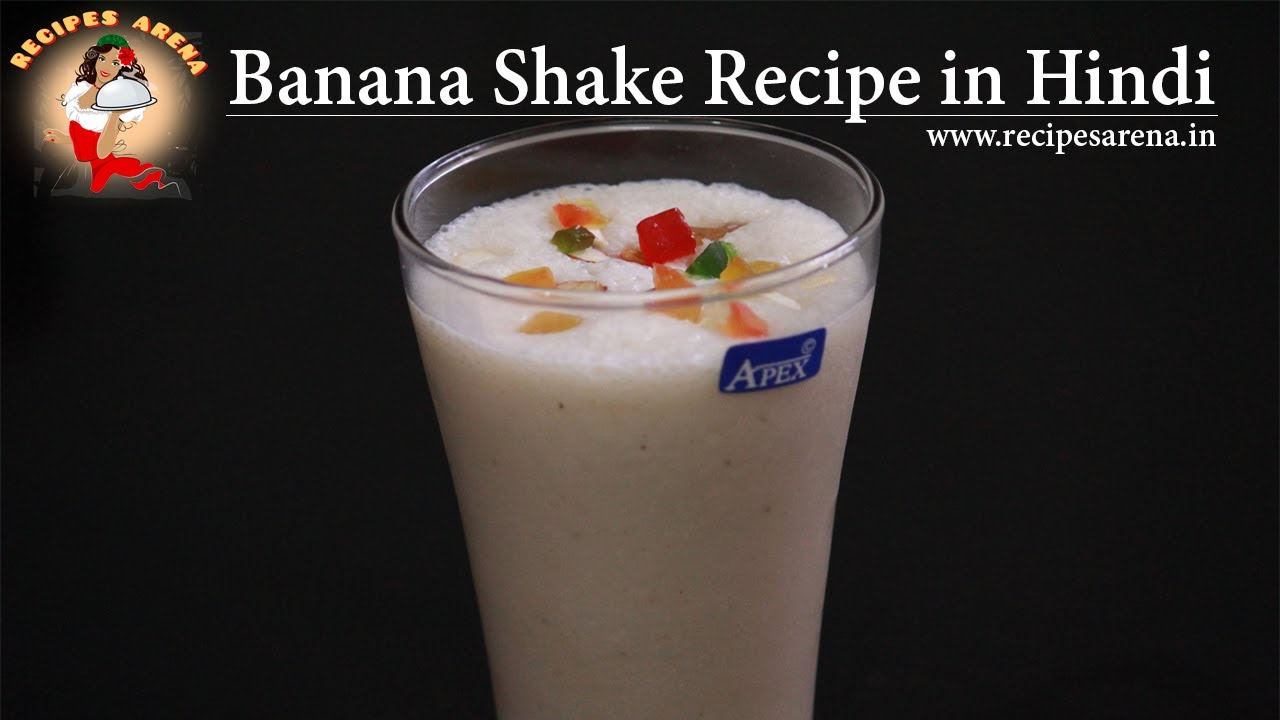 Fruit Cake Recipe Sanjeev Kapoor In Hindi
