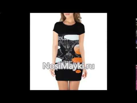 белое платье футляр купить в москве - YouTube