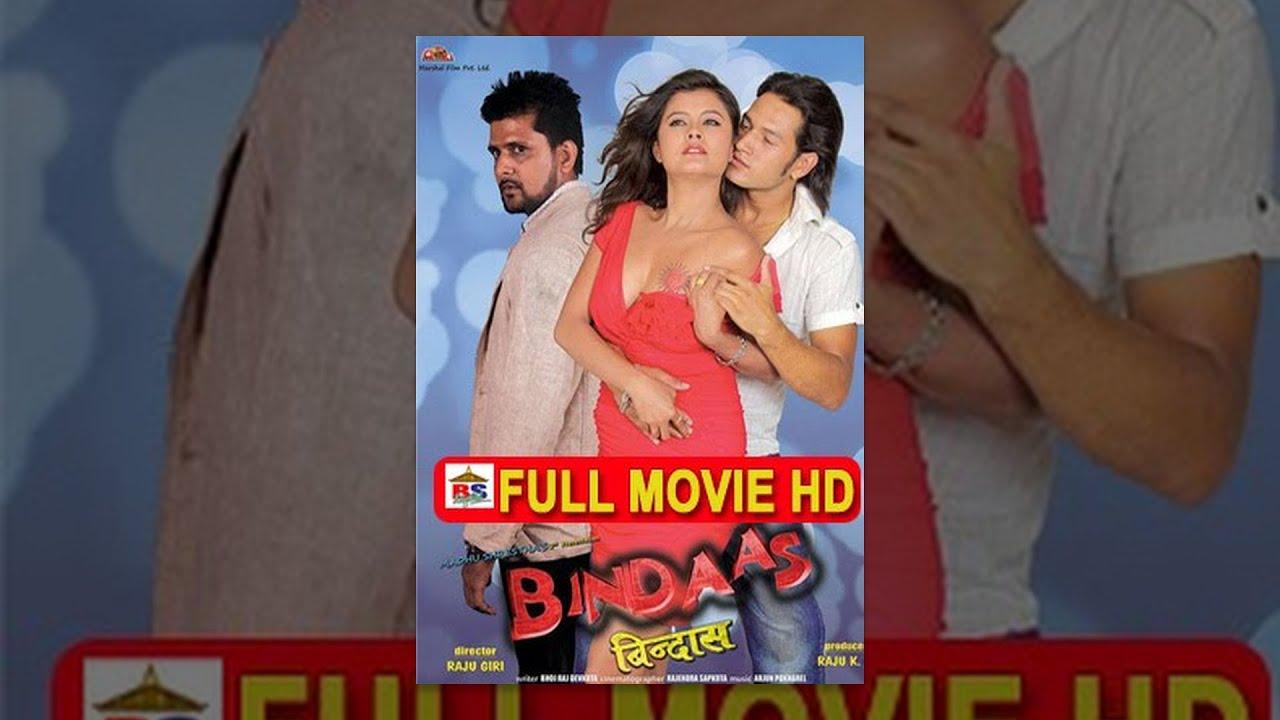 Download Bindaas || बिन्दास || Nepali Full Movie || FULL HD
