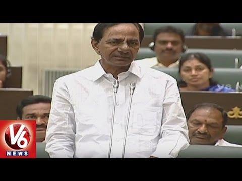 Special Bulletin On Telangana Assembly Winter Sessions   Haritha Haram   V6 News