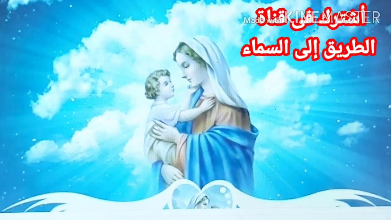 القديسة مريم والصبى يسوع وهى لها ثلاث أيادى ويسوع بيمنعها من الكلام ومكشر والصندل المخلوع من رجله