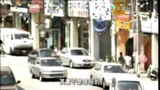 華人移民史 CH05 part 3