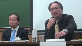 五十嵐敬喜最終講義 シンポジウム「現代総有論を巡って」