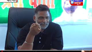 Bihar News13 october 2017