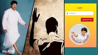 Vijay's BIG Step for Political Entry - Website Launched for Fans | Thalapathy62 | Galatta Tamil