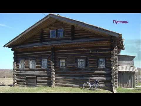 Вымершие деревни Тотемского района.  Вологодская область