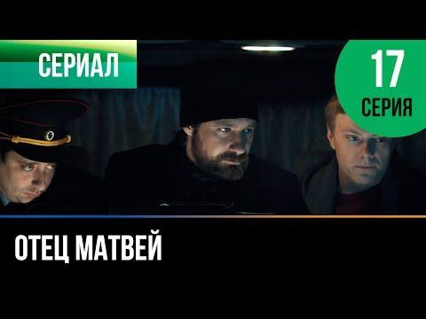 Стреляющие горы (2016) Боевик, Фильм, Сериал