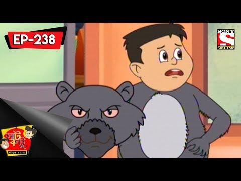 Nut Boltu (Bengali) - নাট বল্টু - Bhalluk Khela - Episode 238 - 29th July , 2018