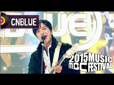 [2015 MBC Music Festival] 2015 MBC 가요대제전 CNBLUE - Cinderella, 씨엔블루 - 신데렐라 20151231