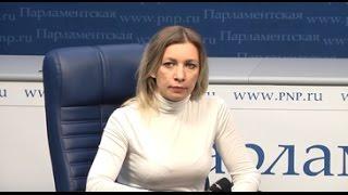 Мария Захарова: Запад борется с ветряными мельницами