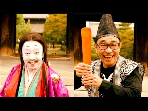レキシ - SHIKIBU feat. 阿波の踊り子(チャットモンチー) Music Video +「Takeda' 2」 Rec映像