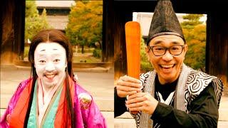 レキシ - SHIKIBU feat. 阿波の踊り子