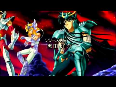 Saint Seiya Hades PS2 Saga vs Shion from YouTube · Duration:  1 minutes 50 seconds