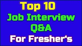 Top 10 Job Interview Questions and answers for freshers - Common Job Interview Questions answers -