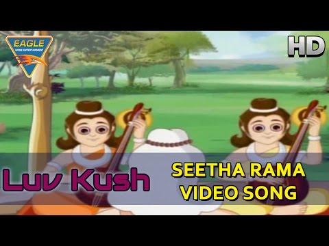 Luv Kush Animation Movie || Seetha Rama Video Song || Animation Movie, || Eagle Hindi Movies