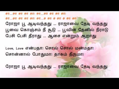 Roja Poo Aadivanthathu - Agni Natchathiram (Karaoke)
