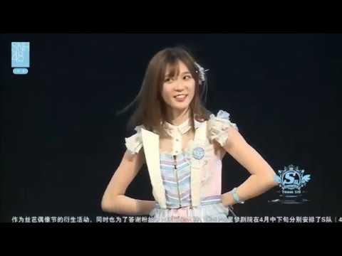 Download 【SNH48 袁雨桢】20170501温温生蛋公演mc1小袁袁cut