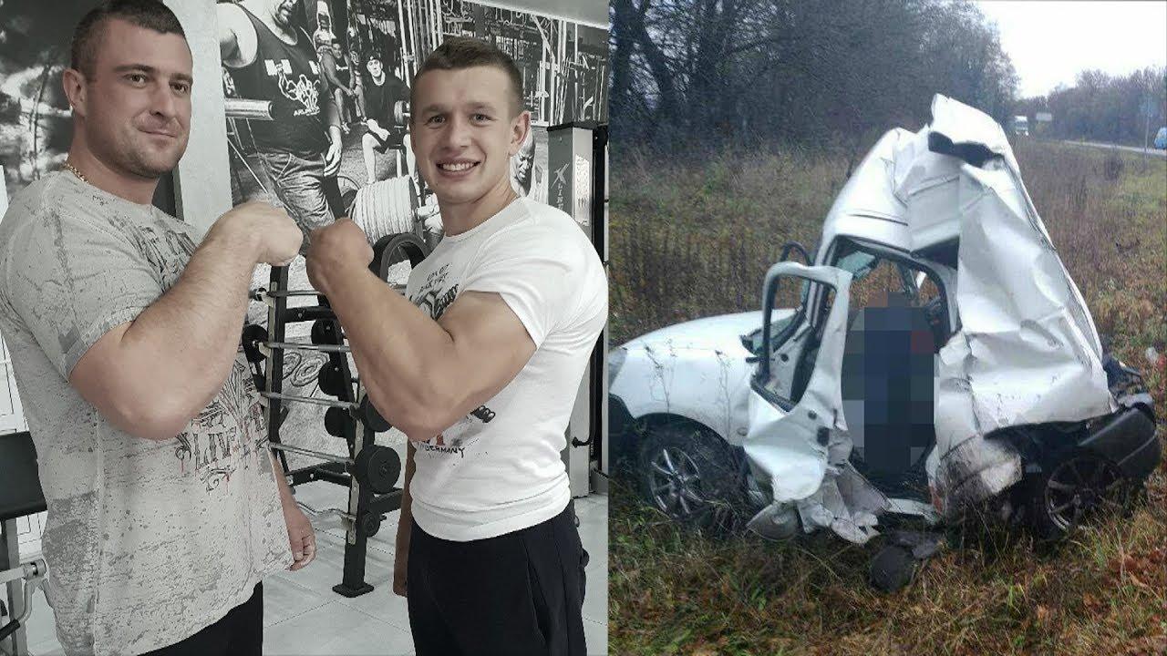 Трагедия. Андрей Пушкарь погиб, Олег Жох в коме.