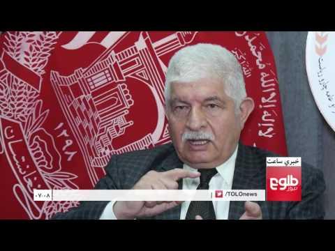 LEMAR News 15 October 2016 /د لمر خبرونه ۱۳۹۵ د تلې ۲۴