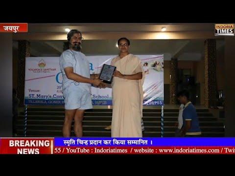 JAIPUR Sent Mary Convent CBSE School Jagatpura Health & Physical Education Karyshala Completed
