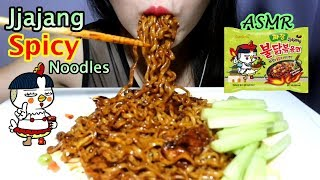 ASMR Samyang Jjajang Spicy Noodles Black Bean Noodles 韩国辣炸酱面 咀嚼声 *No Talking* eating sounds| SF ASMR