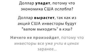 Обучение Форекс   секреты обучения Форекс в России