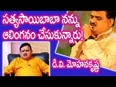 Exclusive Interview with D.V Mohan Krishna    Spiritual Singer    Jaya Jaya Shankara Tv   